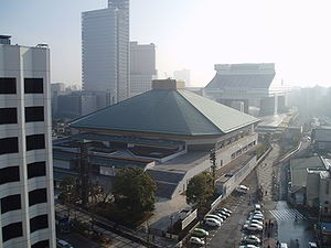 300px-Ryogoku_Great_Sumo_Hall